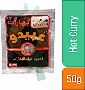 Abido Hot Curry Spices 50 g