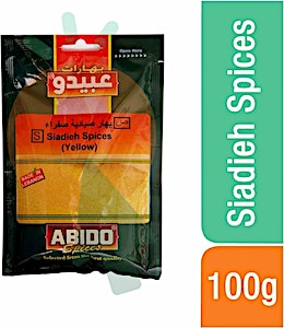 Abido Siadieh Spices Yellow 100 g