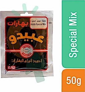 Abido Special Mix 50 g