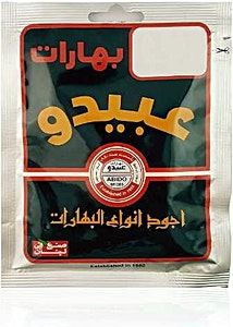 Abido Chicken Spices 50 g