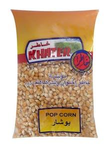 Khater Pop Corn 0.5 kg