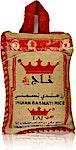 Taj Indian Basmati Rice 1.45 kg