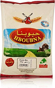 Hboubna Powder Rice 500 g
