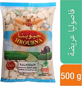 Hboubna White Broad Beans 500 g