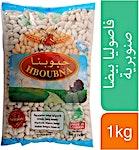 Hboubna White Long Beans 1000 g