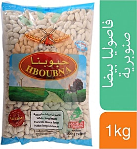 Hboubna White Long Beans 1000 g