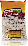 Khater Large White Bean 500 g