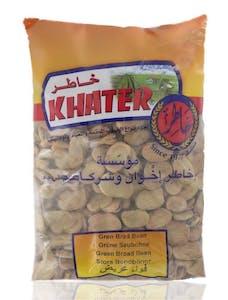 Khater Green Broad Bean 1 kg