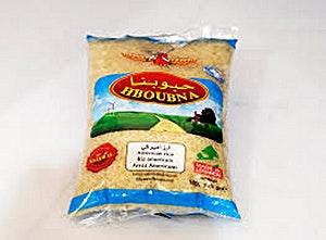 Hboubna American Rice 1000 g