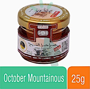 Jabal El Sheikh October Mountainous 25 g