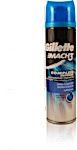 Gillette Shaving Gel Mach 3 Extra Comfort 200 ml