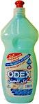 ODEX Dishwashing liquid Blue 500ml