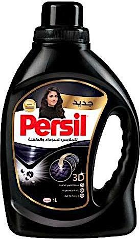 Persil Gel Deep Clean Black 1 L