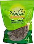 Nabat Organic Chia Seed Black 500 g