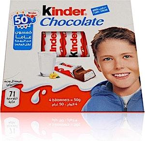 Kinder Barette 4 Fingers 50 g