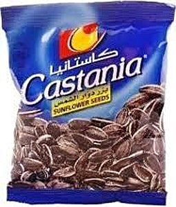 Castania Sunflower Seeds 18 g