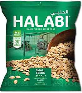 Halabi Egyptian Seeds 75 g