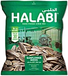 Halabi Sunflower Seeds 20 g