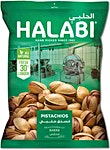 Halabi Pistachios 15 g