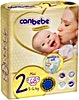 Canbebe Diapers Size 2 68's (25% OFF)