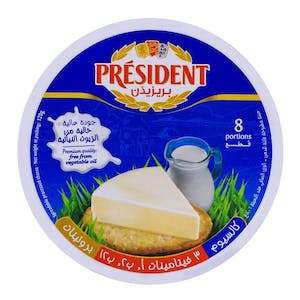 President Cheese 8 Portions 120 g