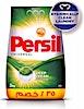 Persil Deep Clean Powder 2 kg - Save 35 %