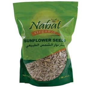 Nabat Organic Sunflower Seeds 500 g